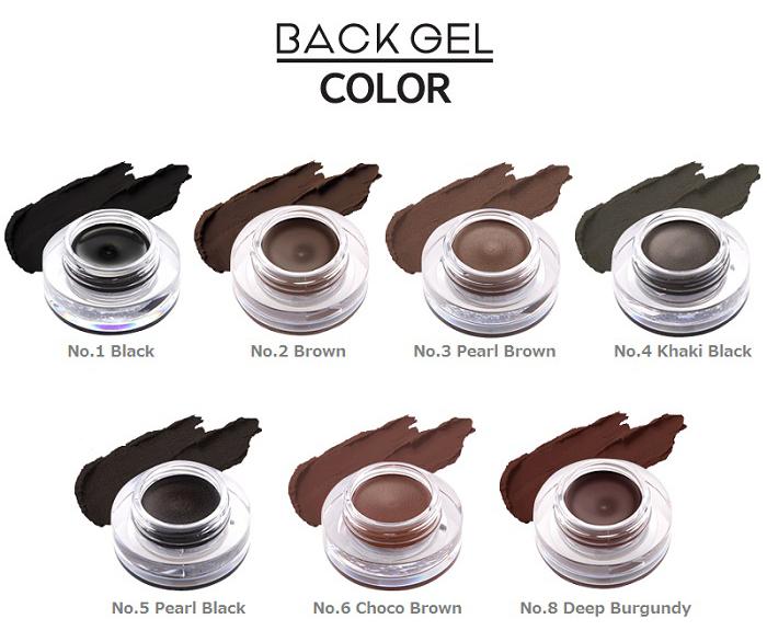 """Résultat de recherche d'images pour """"Back Gel Eyeliner tonymoly"""""""