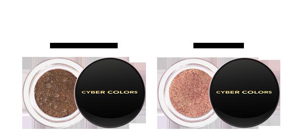 cyber colors argan glam cushion aurora eye pot 3 4g 02 mystery