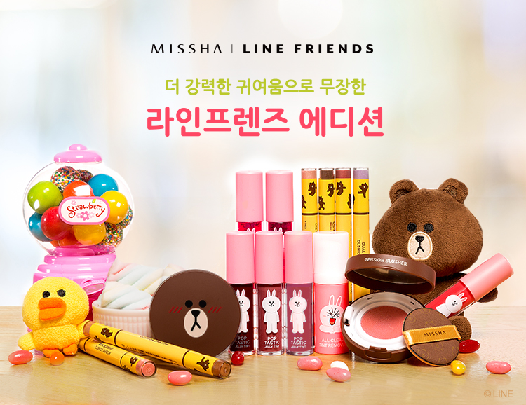 Deliriously Angelic: LINE Friends x Missha Tension Blusher