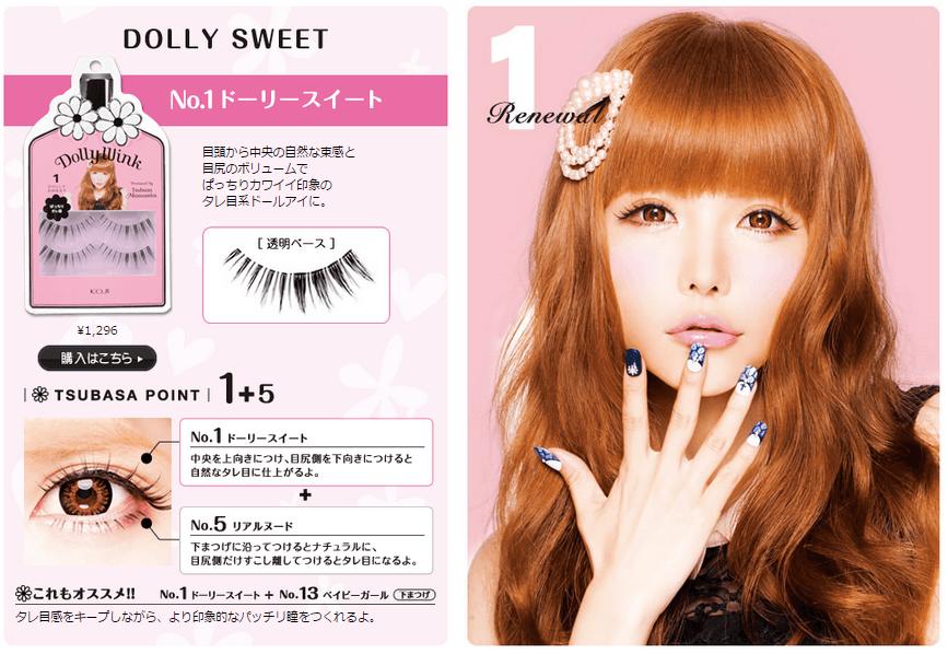 a394600e107 Koji Dolly Wink Eyelash | Hermo Online Beauty Shop Malaysia