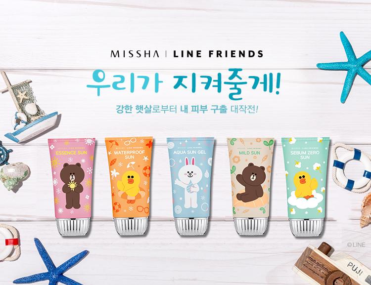 [Line Friends Edition] Missha Essence Sun 50ml