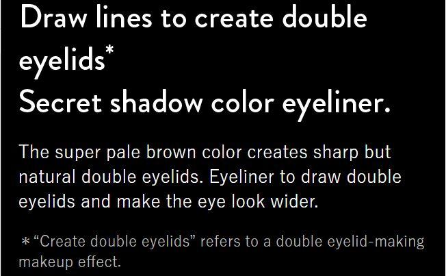 Kate Double Eyelid Remake Liner