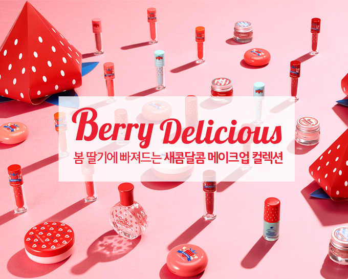 Etude House Berry Delicious Cream Blusher 6g 3 Colors To Choose