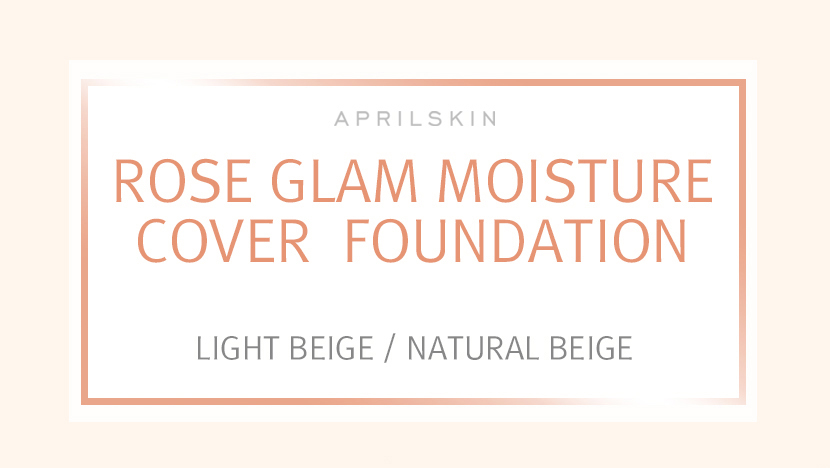 Rose Glam Moisture Cover Foundation by april skin #9
