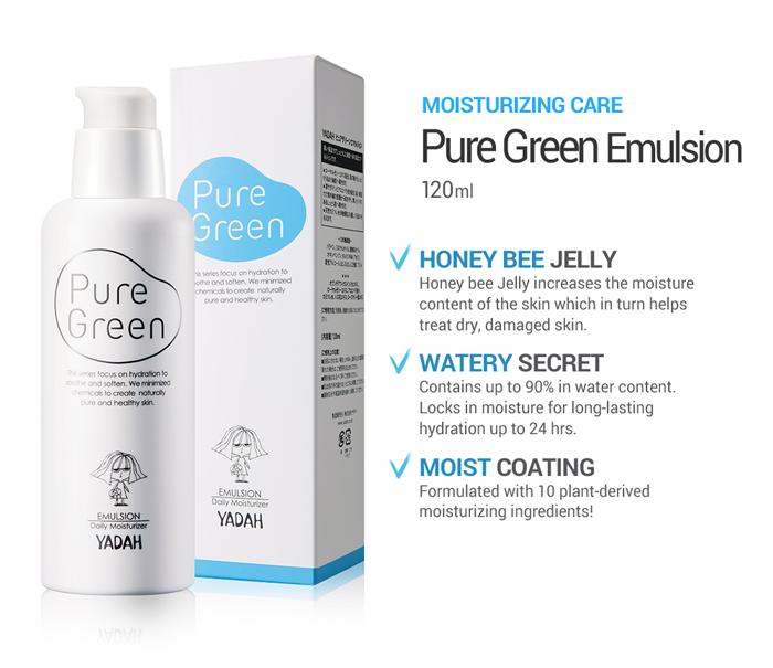 Картинки по запросу pure green emulsion yadah