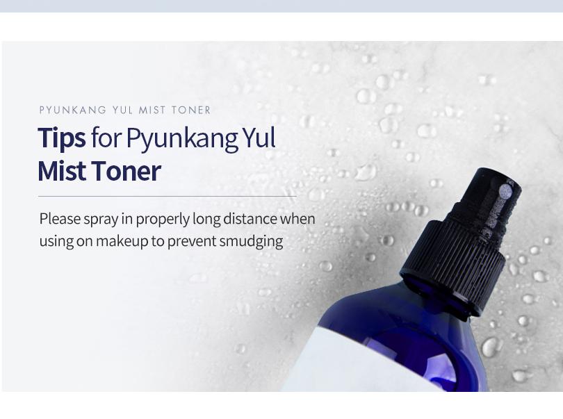 Image result for pyunkang yul mist toner