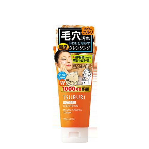 d7d554074a6 BCL Tsururi Hot Gel Cleansing 150g - Hermo Online Beauty Shop Singapore