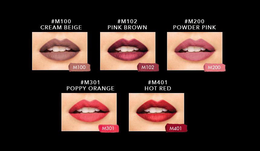 Artist Rouge Mat Makeup Forever