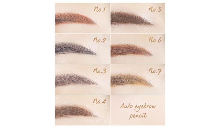 Innisfree Auto Eyebrow Pencil 7 Types To Choose Hermo Online