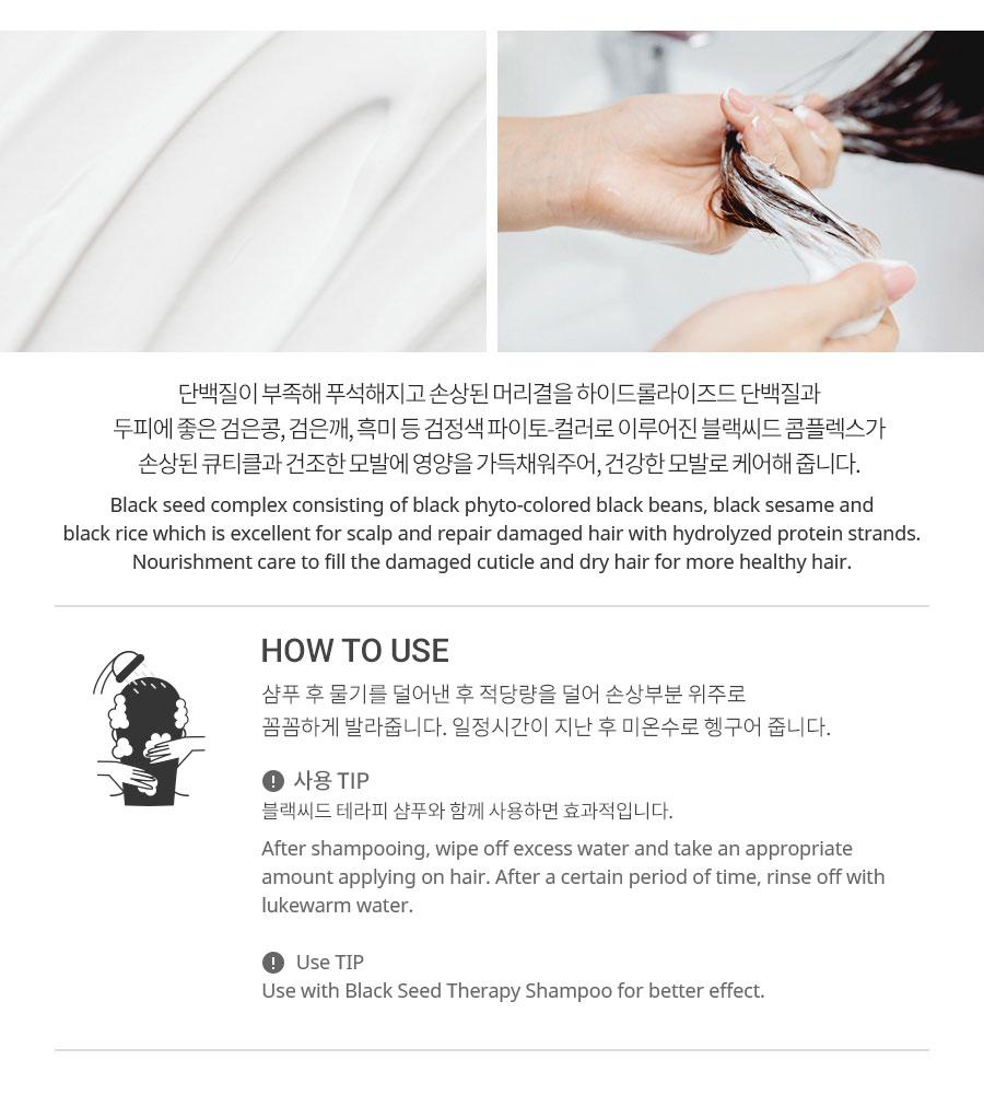 Eunyul Black Seed Therapy Treatment 500ml