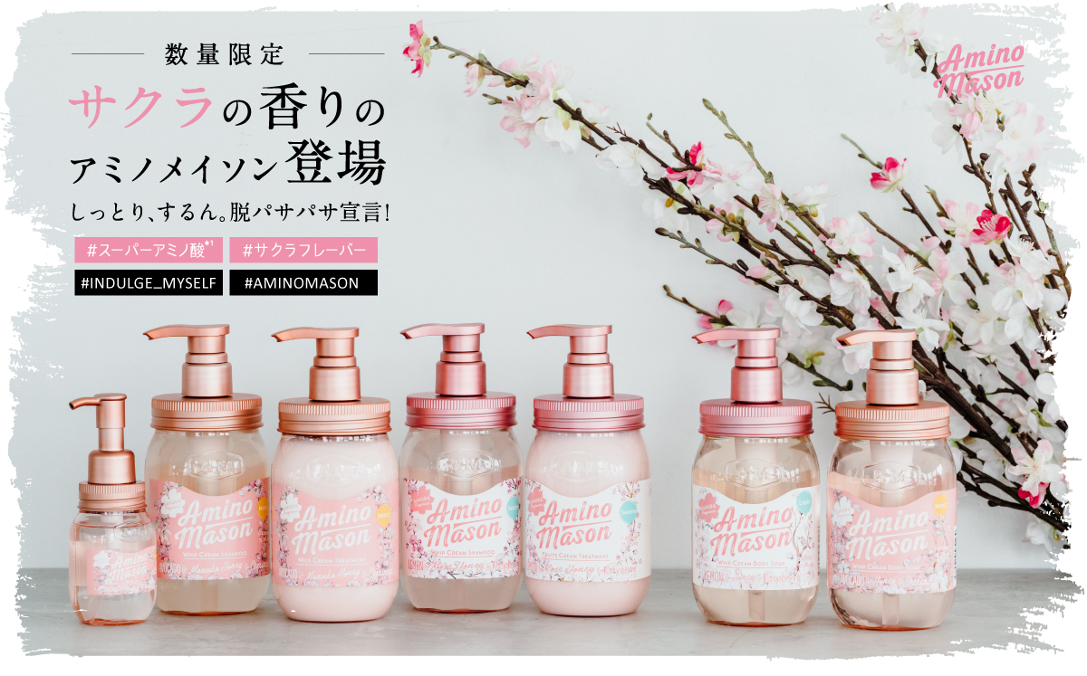 Limited Edition] Amino Mason Moist Sakura Seasonal Collection Vol ...