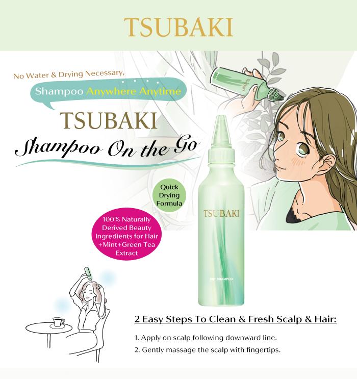 Tsubaki Dry Shampoo 180ml   Hermo Online Beauty Shop Malaysia