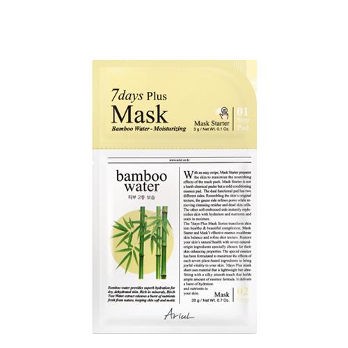 Ariul Bamboo Water Seven Days Plus Mask