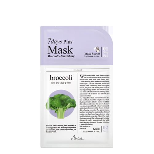 Ariul Broccoli Seven Days Plus Mask