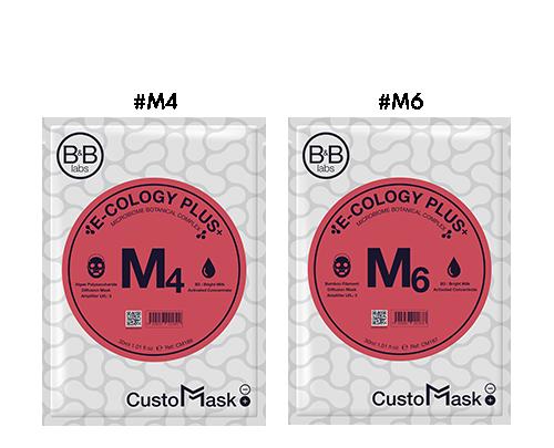 B&B Labs Custo Mask 1pcs