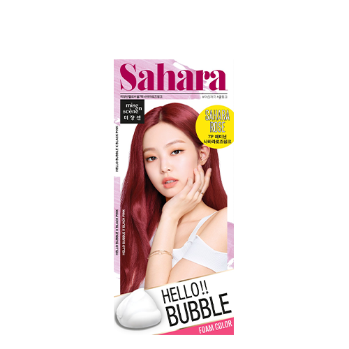 Mise En Scene Hello Bubble Hair Color #7P Sahara Rose Pink
