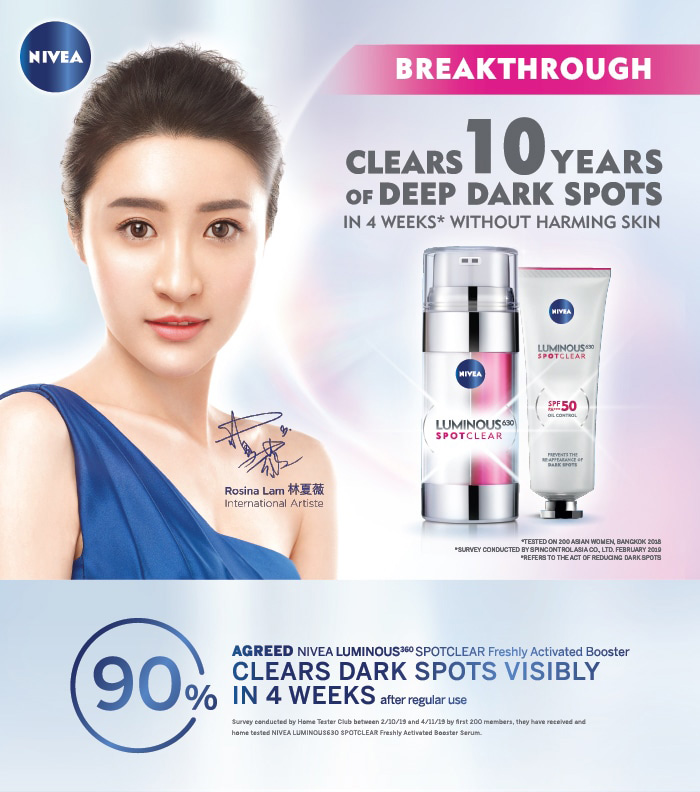 Nivea Luminous 630 Spotclear Protection & Treatment Set