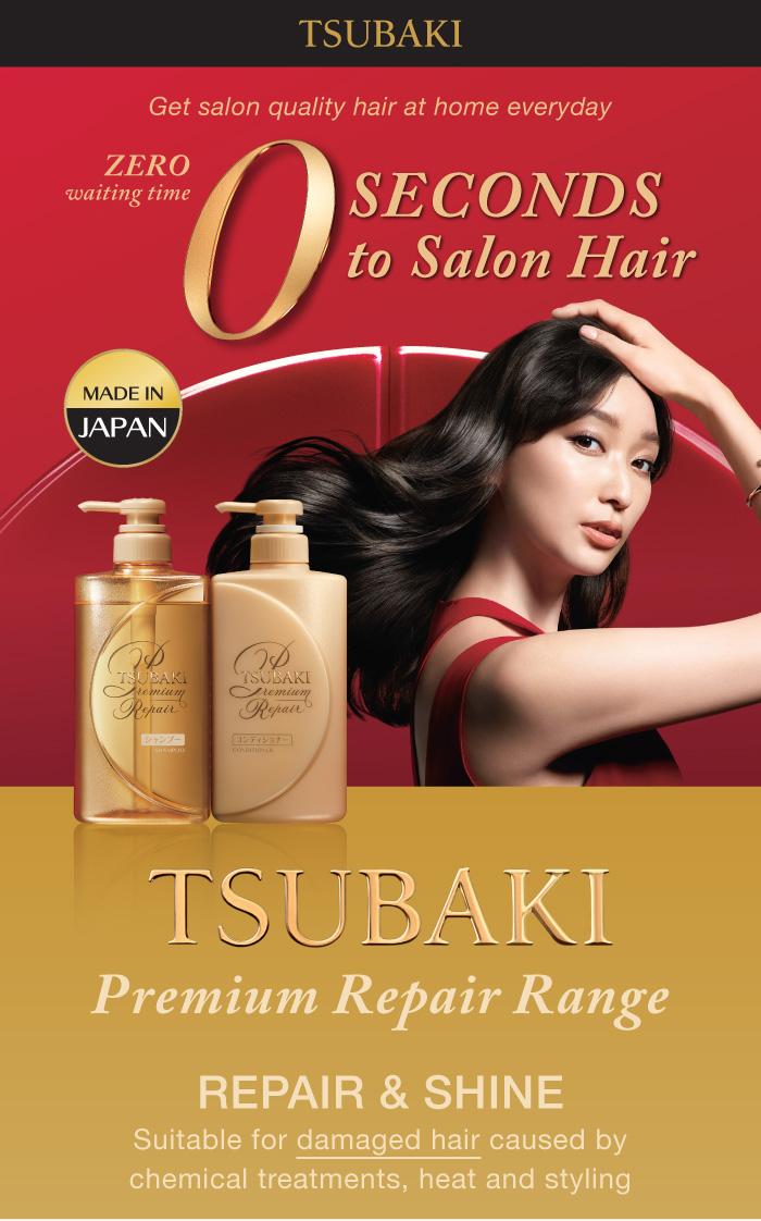 Tsubaki Premium Repair Conditioner 490ml