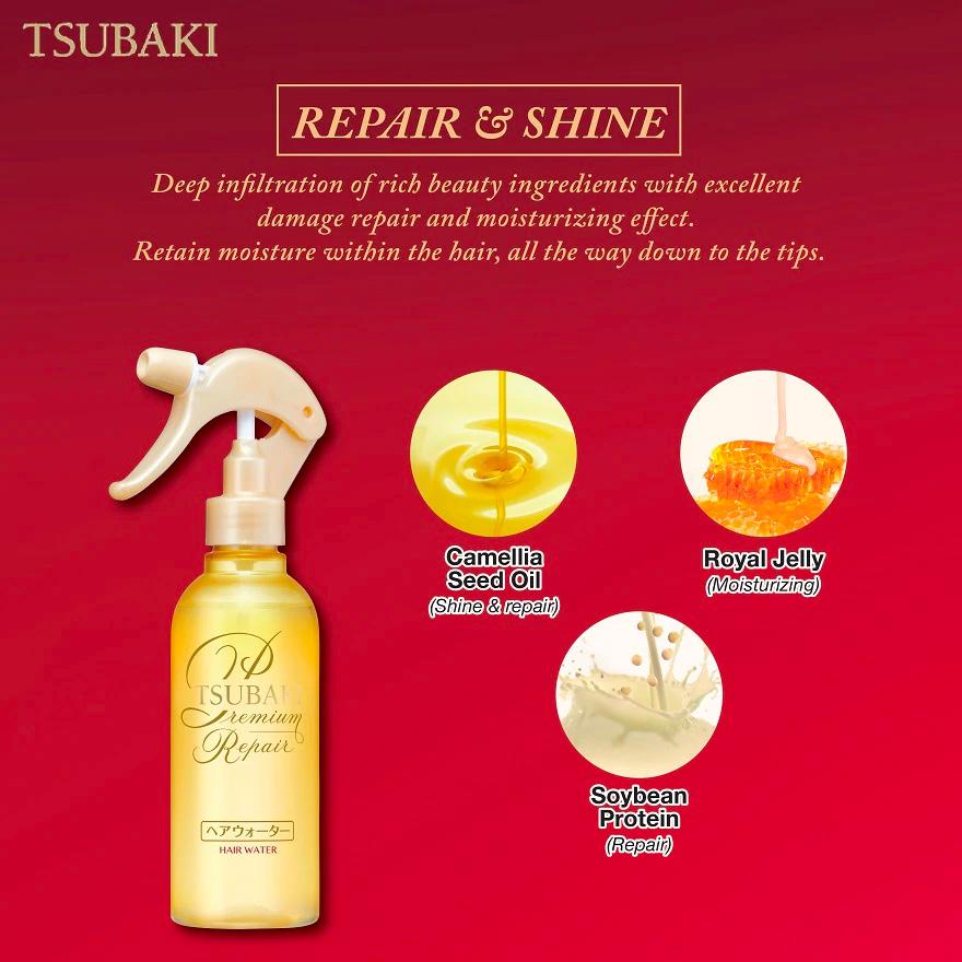 Tsubaki Premium Repair Water 220ml
