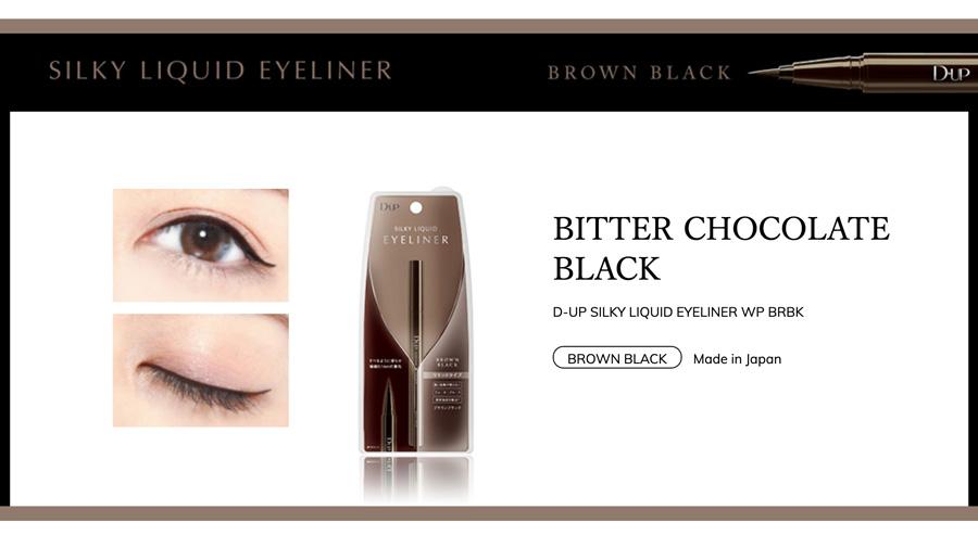 D.U.P Silky Liquid Eyeliner WP
