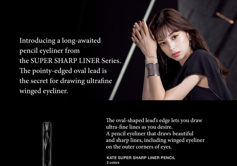Kate Super Sharp Liner Pencil