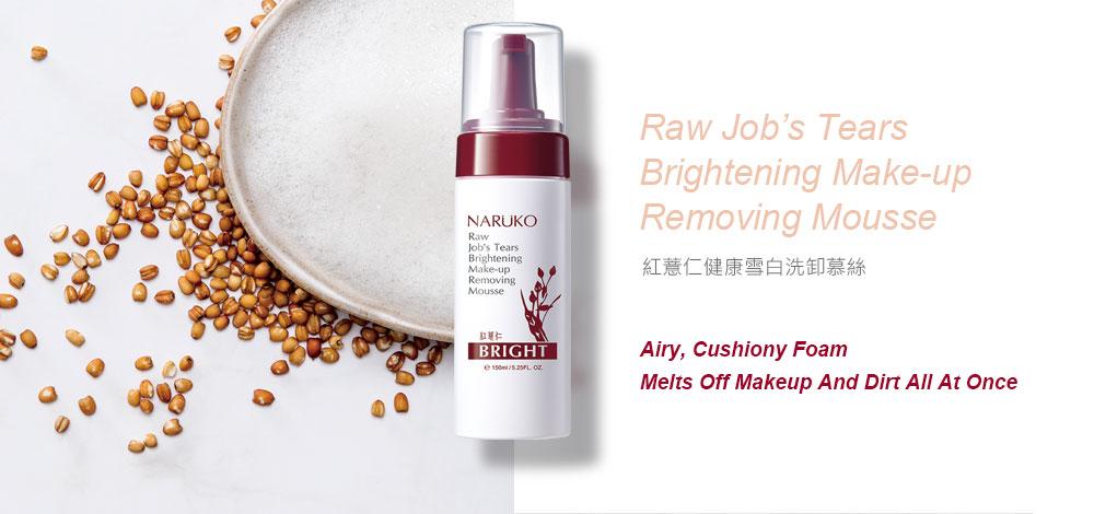 Naruko Raw Job's Tears Brightening Make Up Removing Mousse 150ml