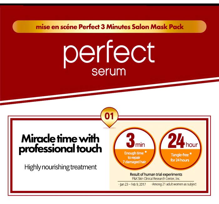 Mise En Scene Perfect Serum 3min Salon Mask 300ml