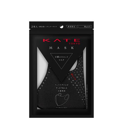 [Limited Edition] Kate Mask 2pcs #Black