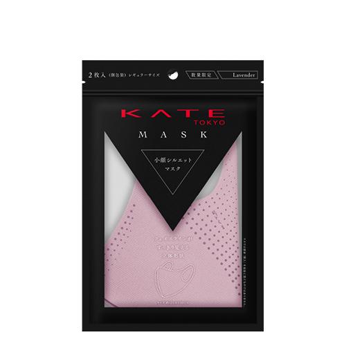[Limited Edition] Kate Mask 2pcs #Lavender