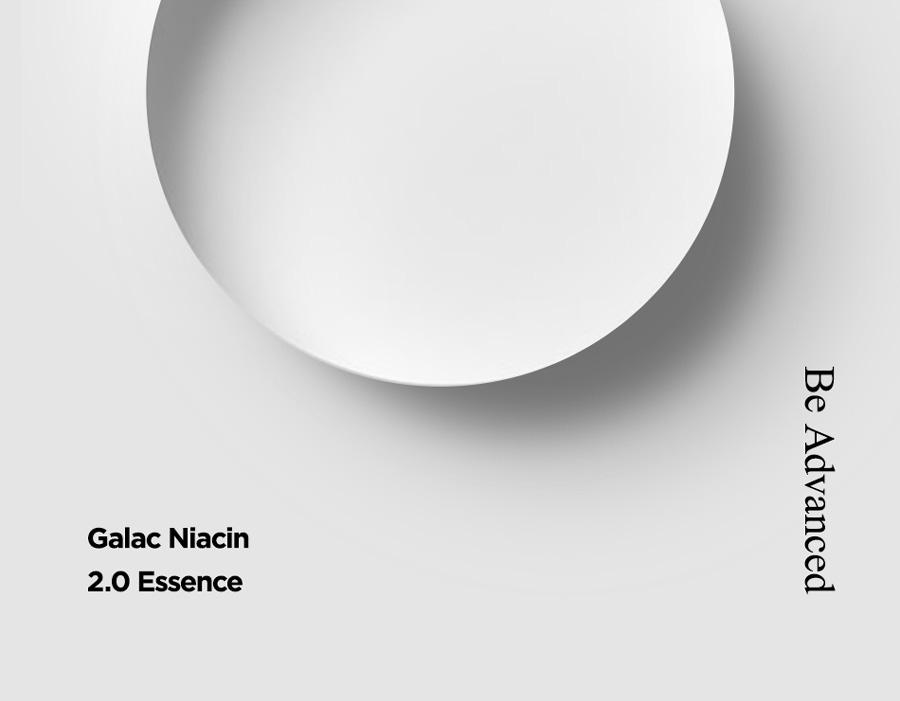 Manyo Galac Niacin 2.0 Essence