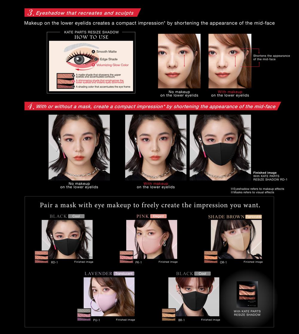 [Limited Edition] Kate Mask 2pcs