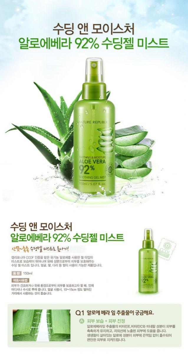 Nature C Skin Care